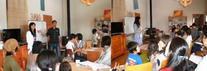 八ヶ岳サドベリースクール勉強会